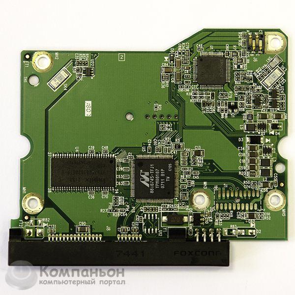 Контроллер замыкания жесткого диска на себя что это